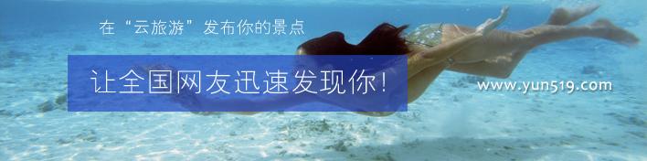 中华名城,中华城市,中华城市旅游推荐,中国旅游城市信息联合总门户,中国城市排名,中国最大的城市,中国一线城市、1.5线城市、二线城市、三线城市分类检索。