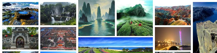 带你去看世上最绝妙的风景...地球的荣耀-网上旅游博览会(2016)为您精选推荐更多国内外优质旅游胜地,官方咨询QQ:2816614199。