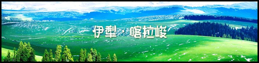 云旅游以世界级旅游胜地推荐为核心内容,为网友提供国内外旅游景点推荐和检索、国外旅游景点大全、国内旅游景点大全。【中华名城】云旅游中华名城频道,中国旅游城市大全,汇聚中国拥有一定旅游资源的大中小城市资源,提供您轻松检索查询。中国特大城市 长春。长春,别称北国春城。吉林省省会,东北亚区域国际化大都会,中国汽车工业、电影事业的摇篮,中国副省级城市,中国特大城市之一。中国第一汽车集团公司和长春电影制片厂座落于此,是中国最早的汽车工业基地和电影制作基地,有东方底特律之称。长春,有着深厚近代城市文化底蕴和众多历史古迹,绿化度居于亚洲大城市之冠,中国四大园林城市之一。