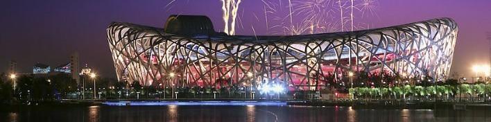 北京旅游,中国最大的城市北京旅游景点推荐,北京旅游景点大全,北京旅游攻略,北京地图,北京人文地理精华,北京旅游景点检索,北京旅游门户。