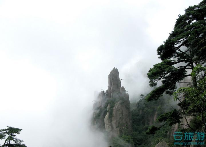 三清山风景名胜区1920.1050