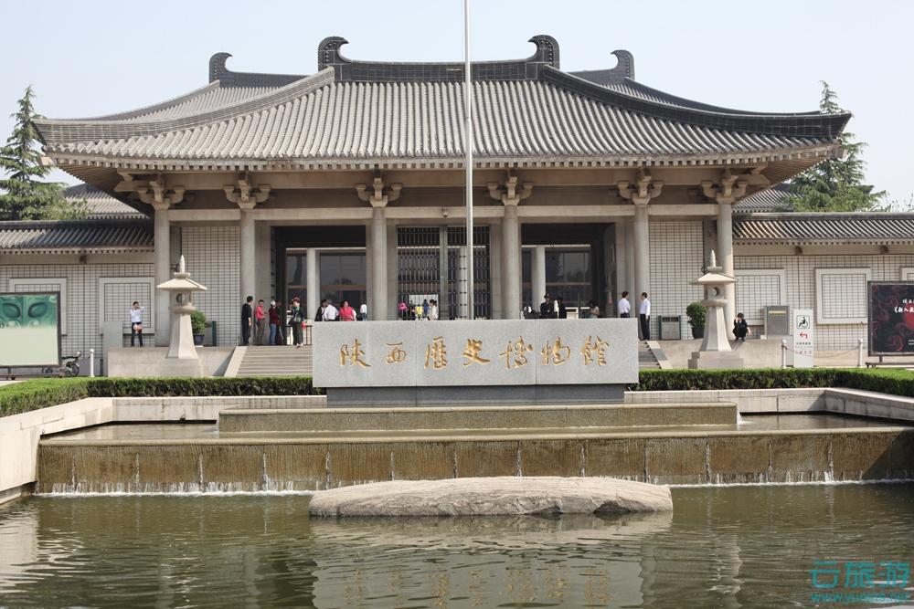 陕西历史博物馆 大西北