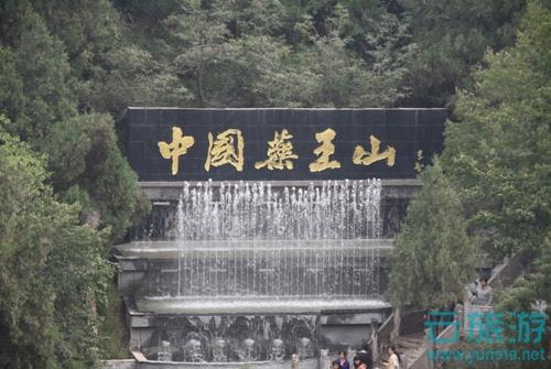 大西北 陕西旅游景点