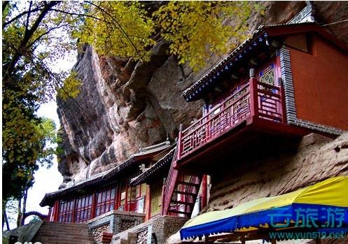 仙人崖 大西北 甘肃旅游景点 地图 天水市 世界旅游